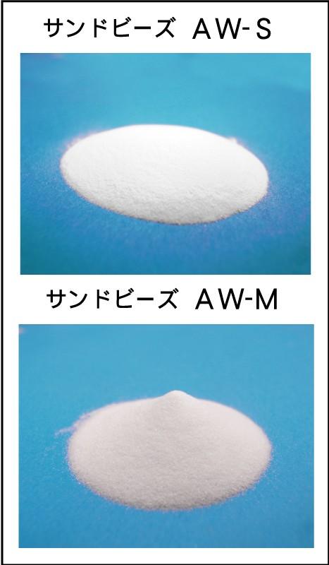 白色アルミナ