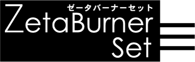 burner3