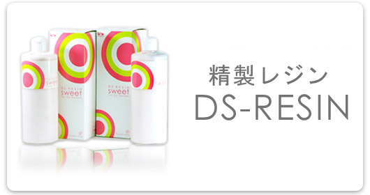 s_ds_resin