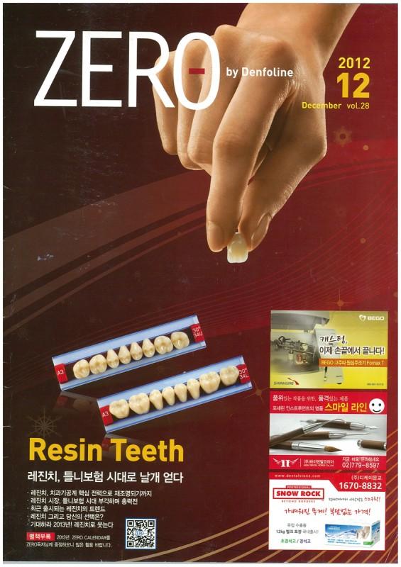 2012-12-ZERO-2