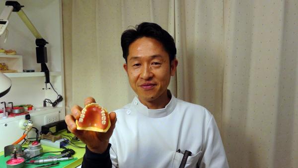 西田歯科技工所
