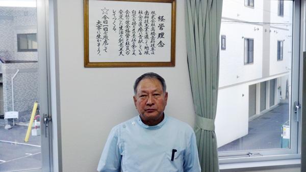 ㈱髙橋歯科技専